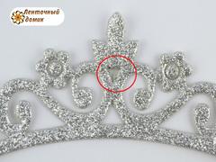 Заготовка Корона цветочная перфорация серебряная (уценка)