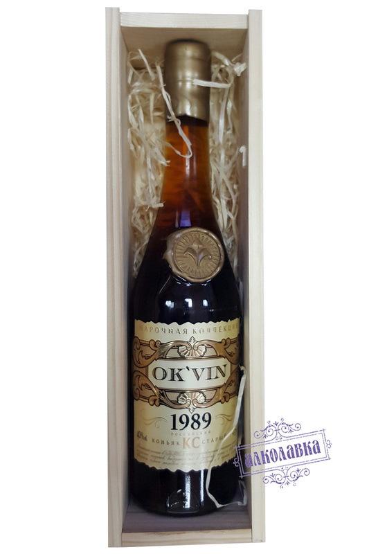 ОКВИН. РОССИЙСКИЙ КОНЬЯК 1989 0,5л