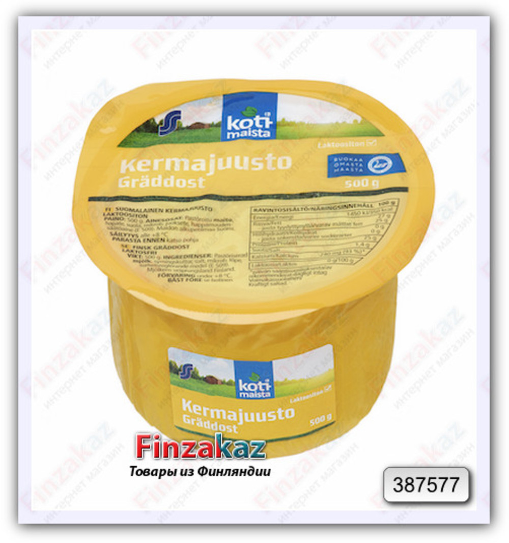Сливочный сыр Kotimaista Kermajuusto 500 гр