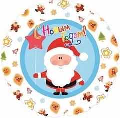Шар (18''/46 см) Круг, С Новым Годом (Дед Мороз), на русском языке, 1 шт.