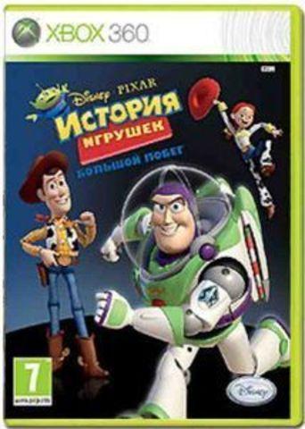 Microsoft Xbox 360 Disney/Pixar История игрушек. Большой побег (Classics, русская версия)