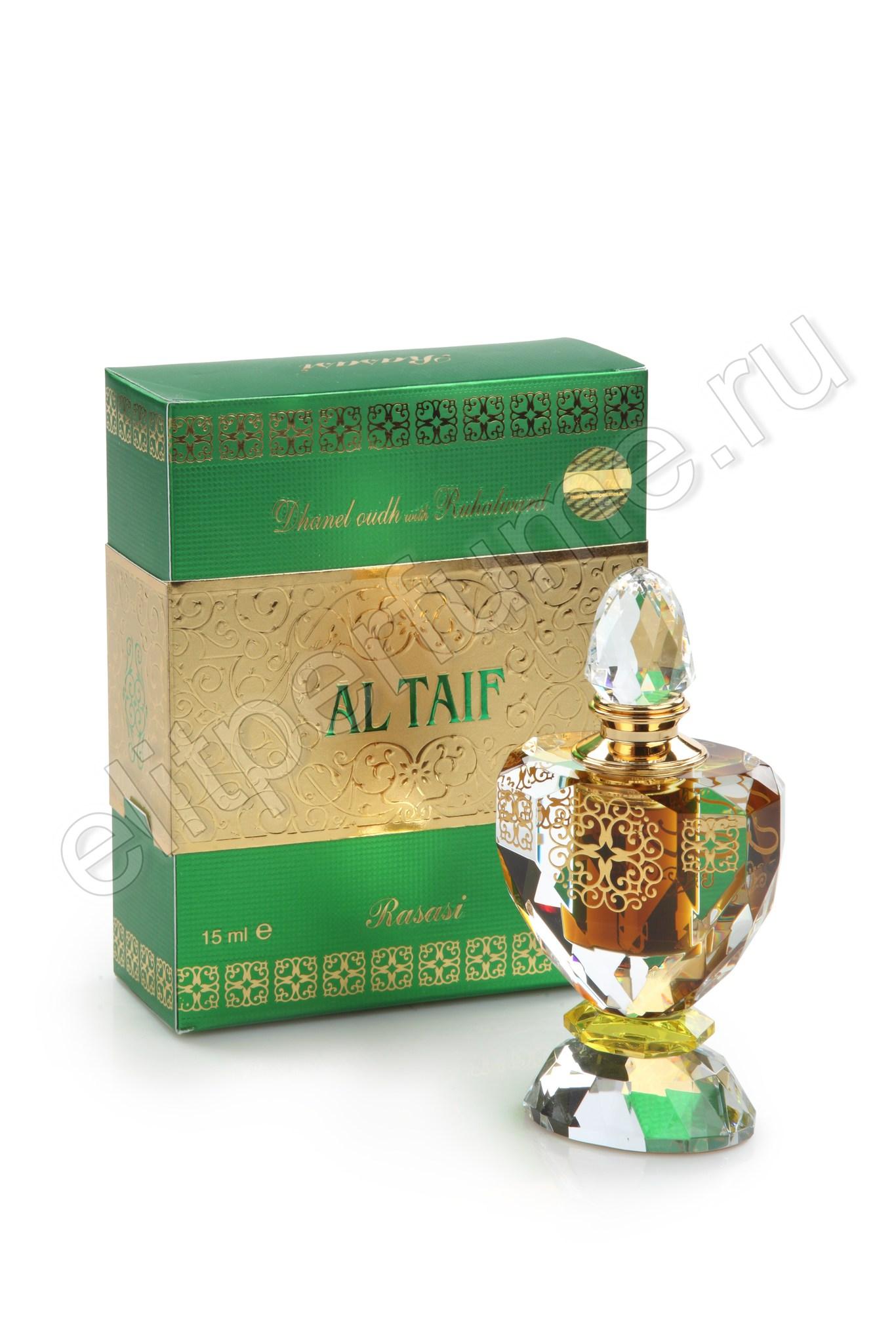 Пробники для арабских духов Ал Таиф Al Taif 1 мл арабские масляные духи от Расаси Rasasi Perfumes