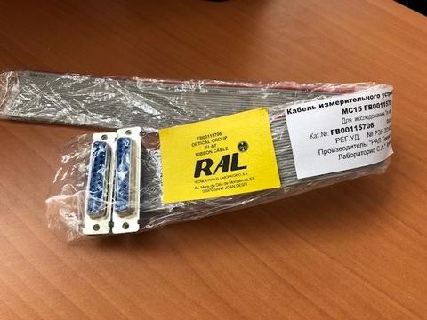 FB00115706 Кабель измерительного устройства  CLIMA-MC15 /RAL Испания/