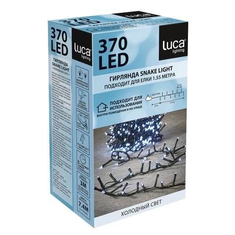 Гирлянда Luca Lighting холодный свет (370 ламп, длина гирлянды 740 см) для ёлки 120-155 см