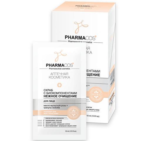 Витекс PHARMACos Скраб для лица с биокомпонентами