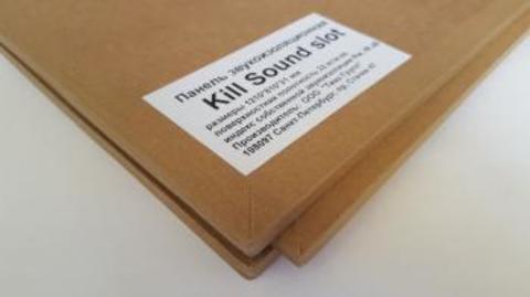 Звукоизоляционная панель KillSound Slot 1210x810x21 мм