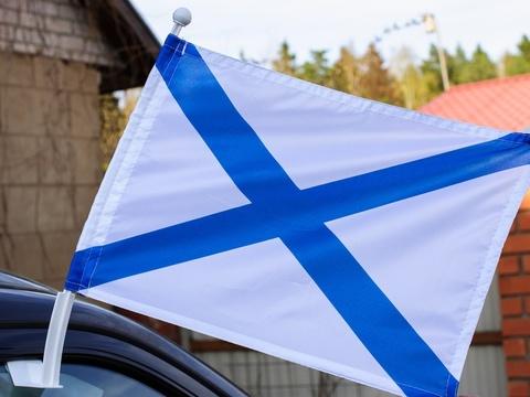 Андреевский флаг 30х40см с креплением на боковое стекло автомобиля