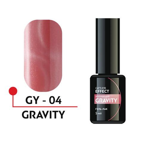 Формула Профи, Гель-лак УФ/LED - Кошачий глаз Graviry №04, 5 мл