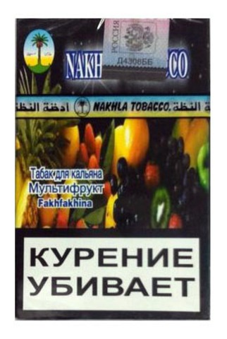 Nakhla Classic Fruits