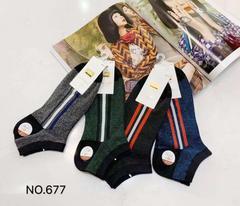 Носки женские с люрексом( 10 пар ) арт.677