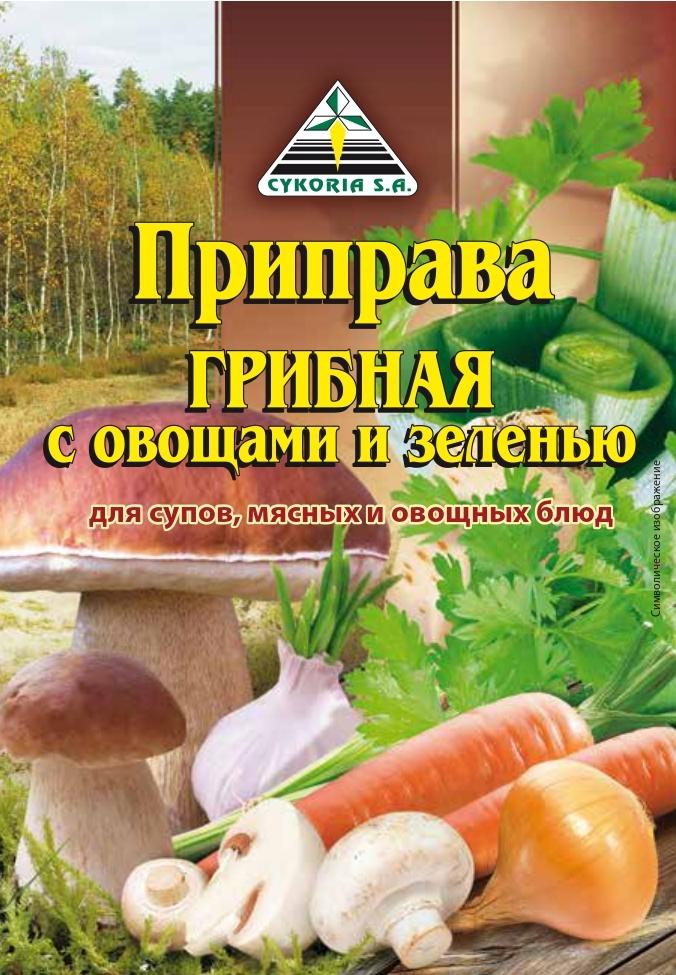 Приправа грибная с овощами и зеленью для супов, мясных и овощных блюд, 25г