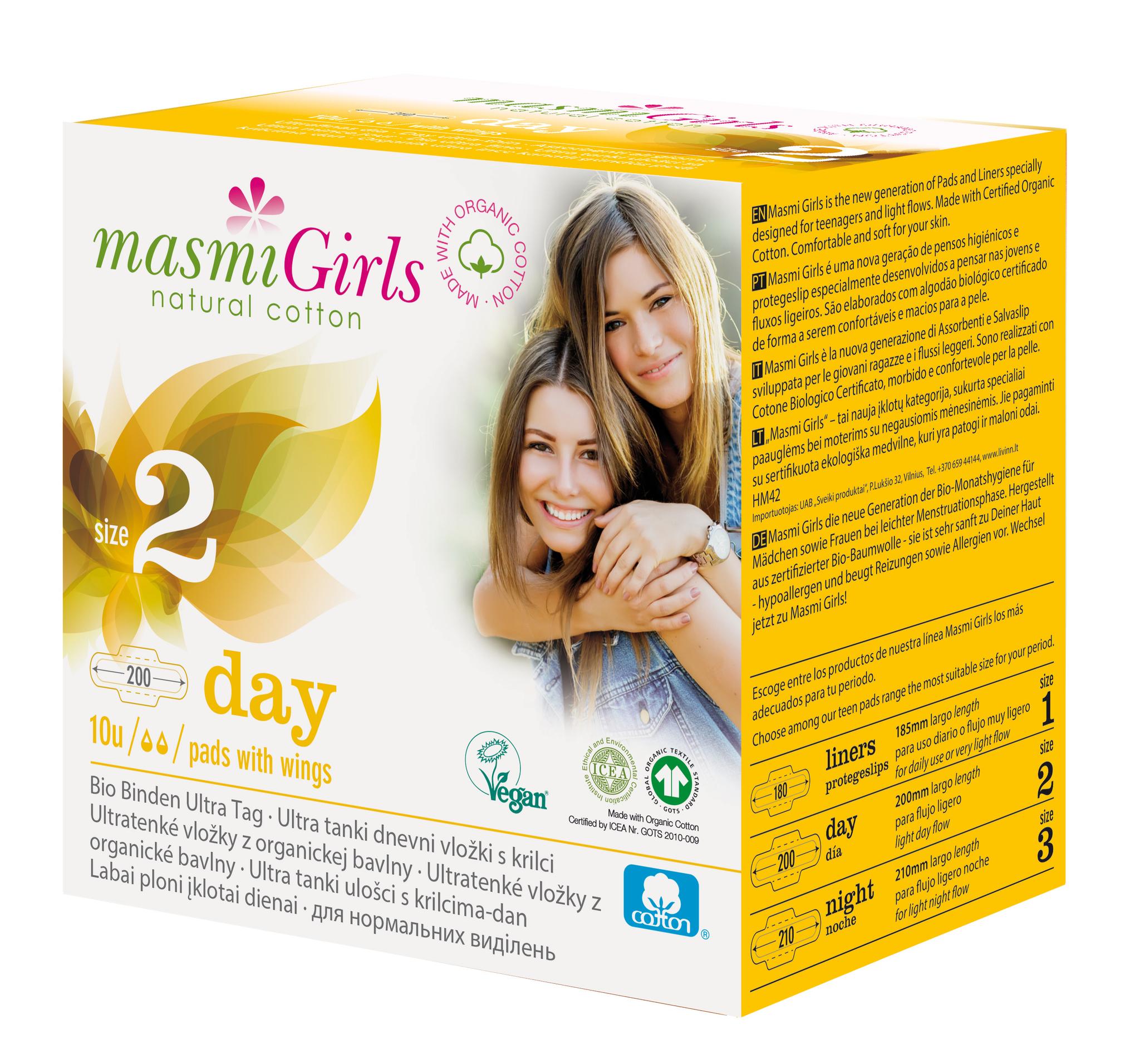 Прокладки гигиенические дневные ультратонкие с крылышками Masmi Girls (для подростков 200mm) из органического хлопка  в индивидуальной упаковке 10шт MASMI NATURAL COTTON