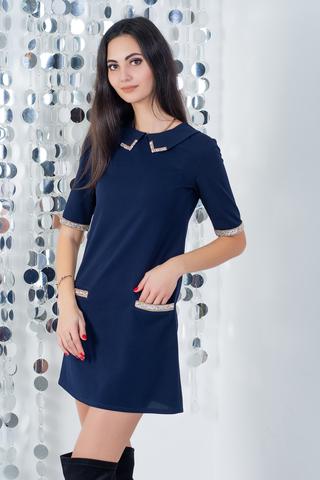 Алекса. Молодежное стильное платье. Синий