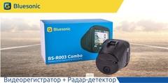 Bluesonic BS-R003 Combo
