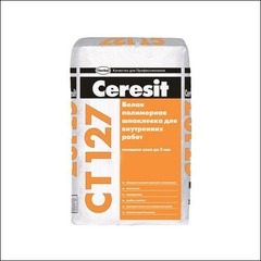 Шпатлевка для внутренних работ CERESIT СТ 127 (белый)