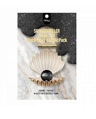 Кислородная маска Skin Traveller Wash Off Black Head Bubble Pack  Black Pearl от NO:hj
