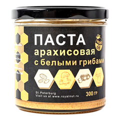 Арахисовая паста с БЕЛЫМИ ГРИБАМИ  Royal nut 300 г
