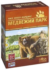 Медвежий парк
