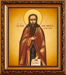 Александр Куштский преподобный. Икона на холсте.