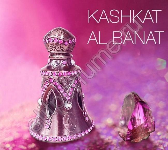 Kashqat Al Banat Кашкат Аль Банат 20 мл арабские масляные духи от Халис Khalis Perfumes