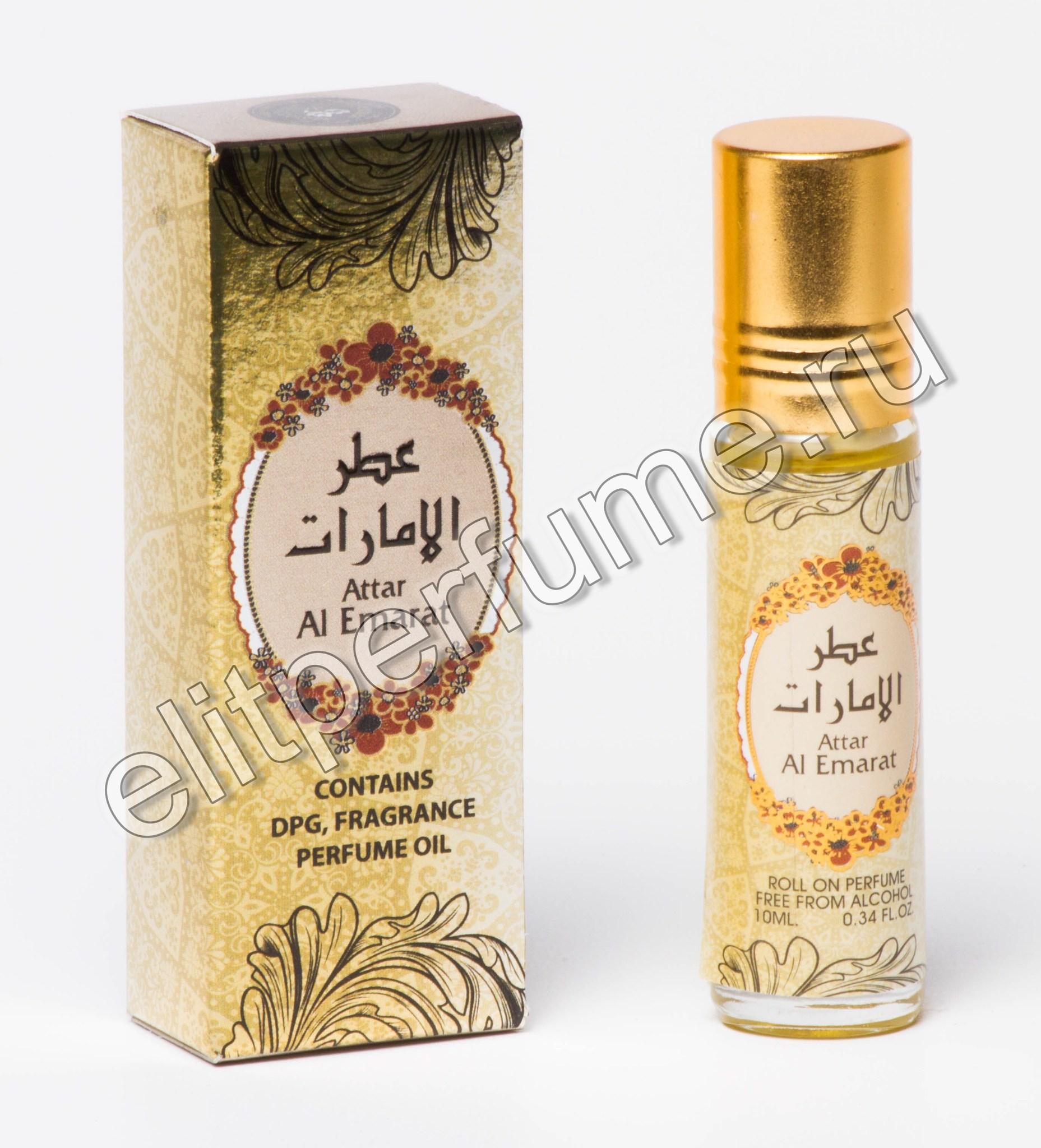 Attar al Emarat Аттар аль Эмарат 10 мл арабские масляные духи от Ард Аль Заафаран Ard Al Zaafaran