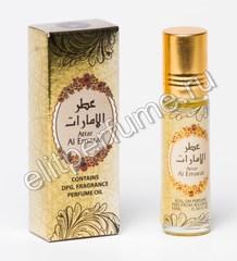 Ard Al Zaafaran купить в интернет магазине по лучшей цене