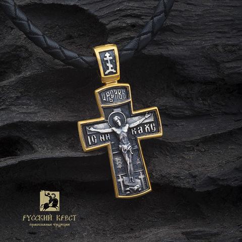 Нательный крестик православный серебряный Ангел Хранитель