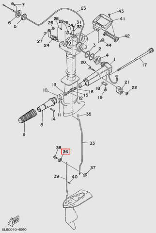 Пластина муфты тяг пп  для лодочного мотора T3 SEA-PRO (11-36)