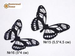 Бабочки  из декоративной пленки черные 15 и 16