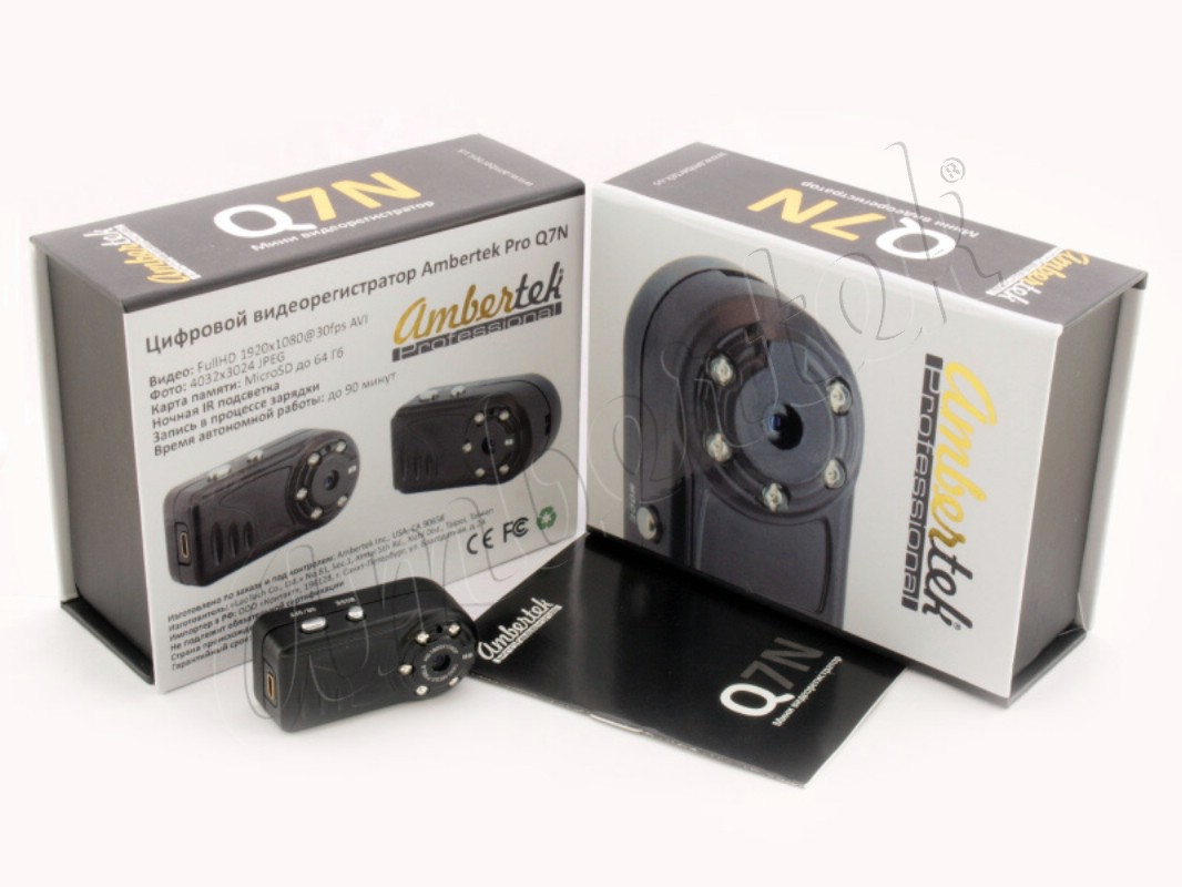 Скрытая камера Ambertek Q7N