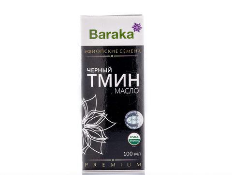 Масло черного тмина Эфиопское PREMIUM,100 мл (BARAKA)