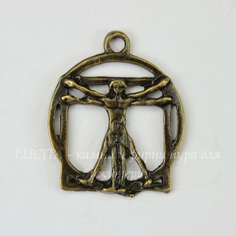 "Подвеска ""Витрувианский человек"" (цвет - античная бронза) 24х21 мм"