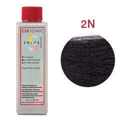 CHI Ionic Shine Shades Liquid Color 2N (Натуральный черный) - Жидкая краска для волос