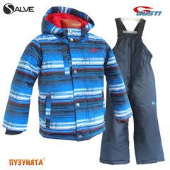 Комплект для мальчика зима Salve 5079 Brilliant Blue