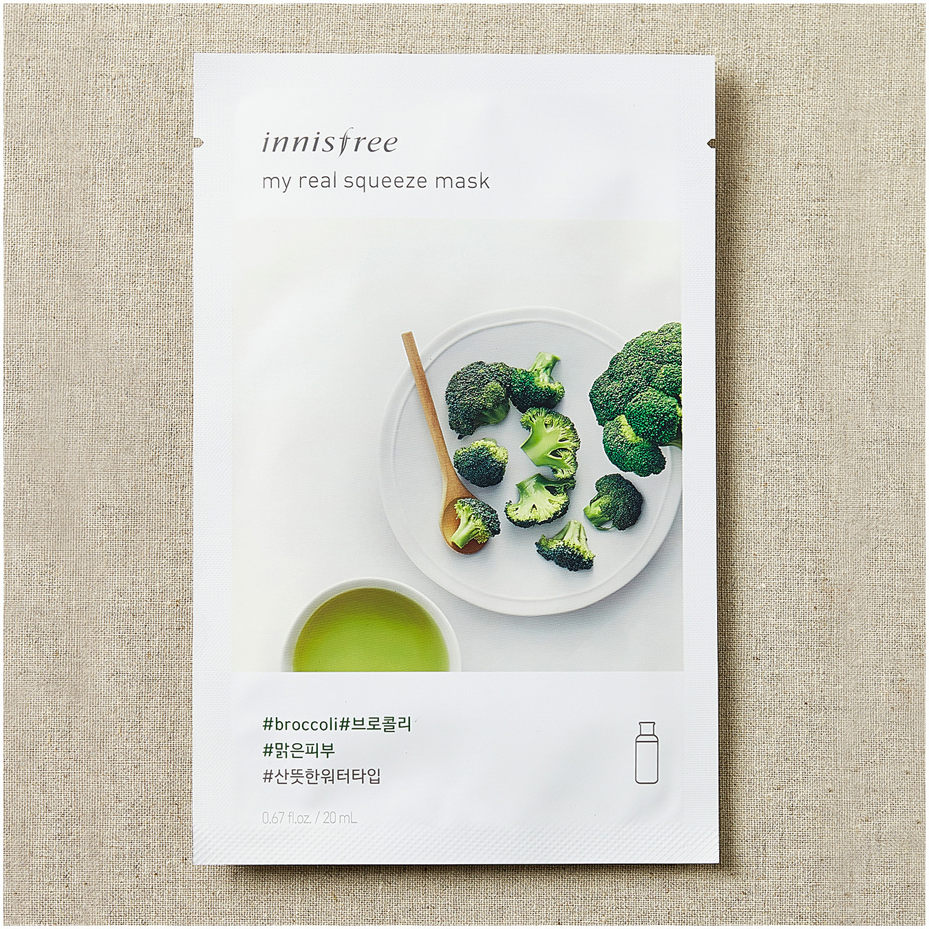 Innisfree My Real Squeeze Mask Broccoli