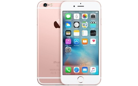 iPhone 6s 64GB Rose Gold RHQ