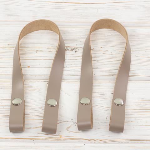 """Ручки кожаные на кнопках для сумки """"Мускат"""" 2 штуки."""