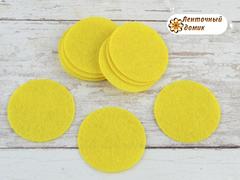 Фетровые кружочки - основы желтые