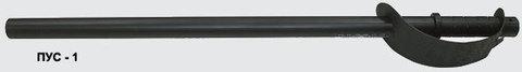 Палка ПУС-1  «Аргумент» из резинозаменяющего пластика