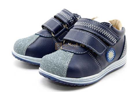 Ботинки для мальчиков Лель (LEL) из натуральной кожи на липучках цвет синий. Изображение 6 из 16.