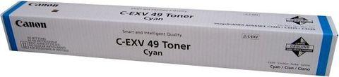 Тонер-картридж Canon C-EXV49 cyan для Canon iR ADV C3320, C3320i, C3325i, C3330i, C3520i, C3525i, C3530i. Ресурс 19 000 стр. 8525B002