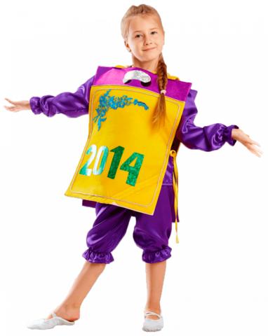 костюм календарь