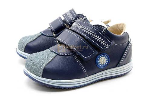 Ботинки для мальчиков Лель (LEL) из натуральной кожи на липучках цвет синий. Изображение 7 из 16.