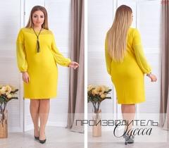 Платье элегантное Odessa 27507