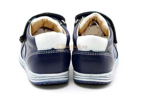 Ботинки для мальчиков Лель (LEL) из натуральной кожи на липучках цвет синий. Изображение 9 из 16.