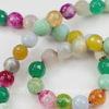 Бусина Агат (тониров), шарик с огранкой, цвет - микс, 8 мм, нить
