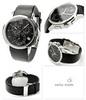 Купить Наручные часы Calvin Klein Drive K1V27102 по доступной цене