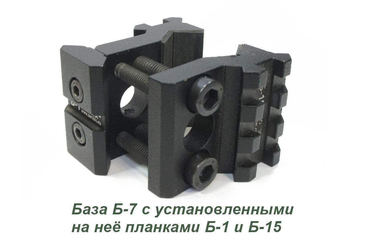 Кронштейн Б-15 Зенит