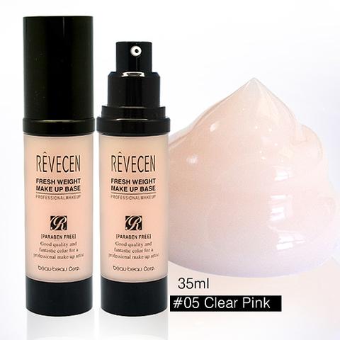 Основа для макияжа REVECEN 05, прозрачно-розовый