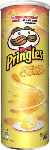 Чипсы Pringles со вкусом сыра 165г